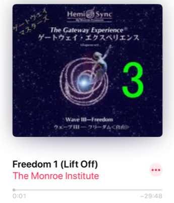 浮揚 Wave III (Freedom) 1 F10