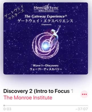 反復 WAVE 1 ディスカバリー 2(発見)F10 序章