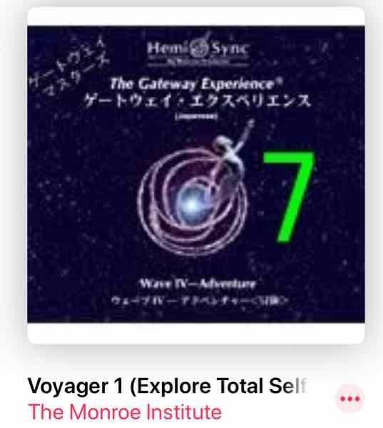 Voyager1-1347-1Jul2020-Hemi-Sync