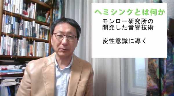 坂本政道さんの説明を聞いて勉強中