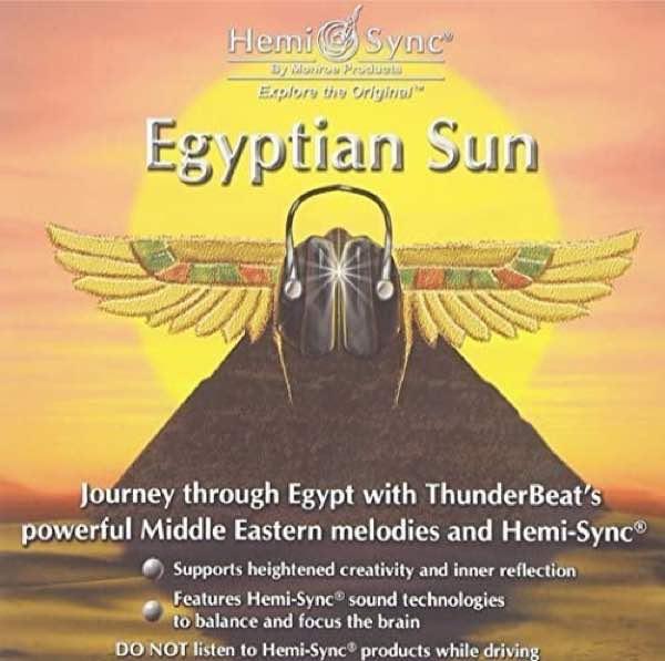 エジプトの太陽(Egyptian Sun)